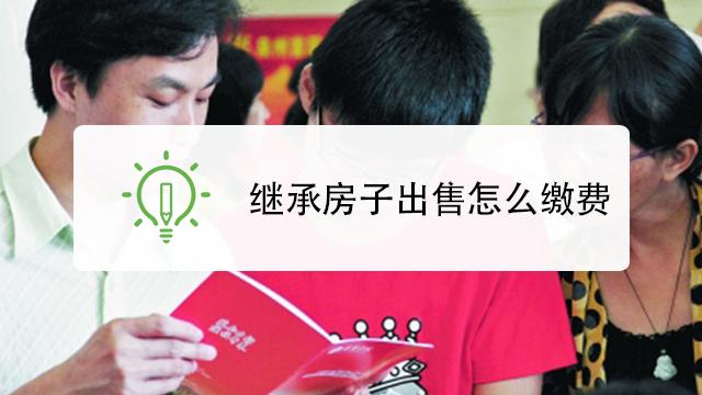 广州居住证办理流程_如何快速办理居住证-百度经验