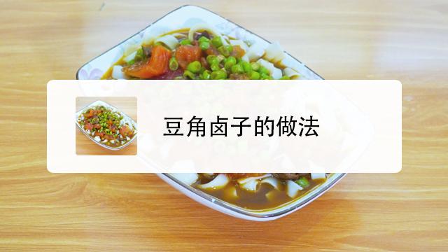 如何炒豇豆角_自制速冻豆角——豆角的保存方法-百度经验
