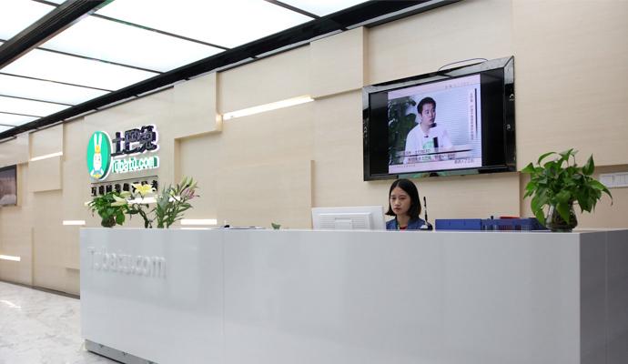 深圳市土巴兔_土巴兔由深圳市彬讯科技有限公司创办,总部位于深圳市南山 区科技园