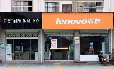 南充电脑维�_联想笔记本电脑售后维