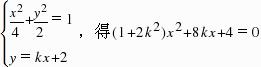 月经量��l$y�#�.b:,��!_已知椭圆c:(a>b>0)的离心率为,直线l:y=x+2与原点为,c