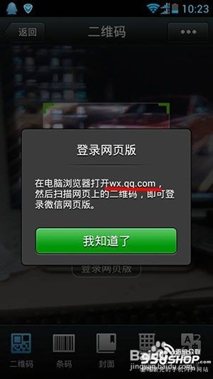 金彩游戏手机注册网址_在电脑浏览器中输入手机屏幕上提示的网址,打开微信网页版的页面,然后