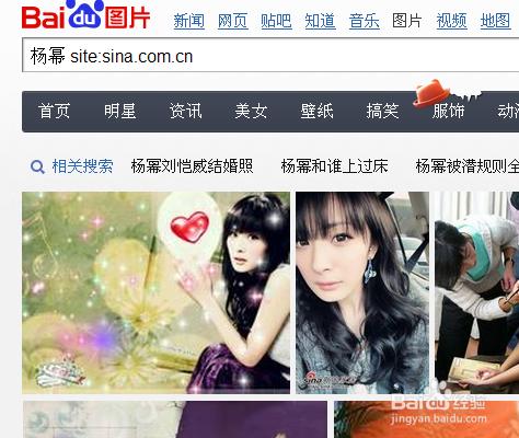 www.sina.com.cn_cn,而不是www.sina.coom.cn,指定其它网站也是一样的,然后回车