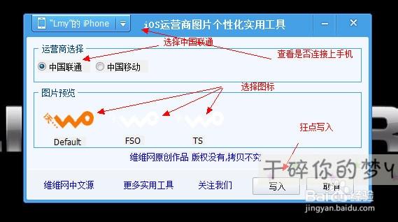 ps中国联通图标 ps中国联通图标原图 ps logo图标制作教程