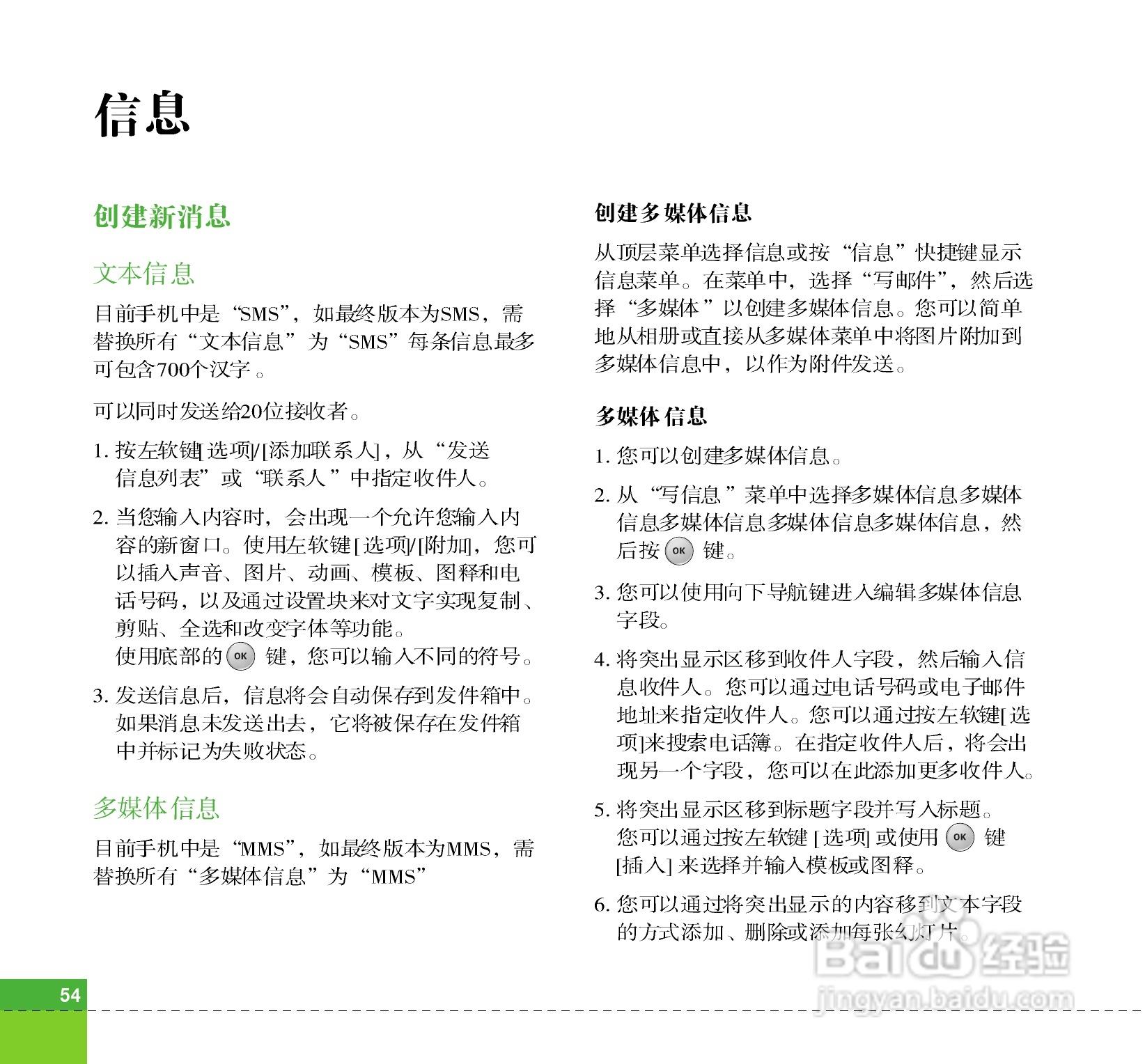 lg手機使用說明書 貴溪【南京淘汰中央空調回收】☆收購服務☆