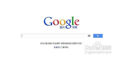 google.com_嘿嘿!        2,谷歌图片搜索 http://www.google.com.hk/imghp?