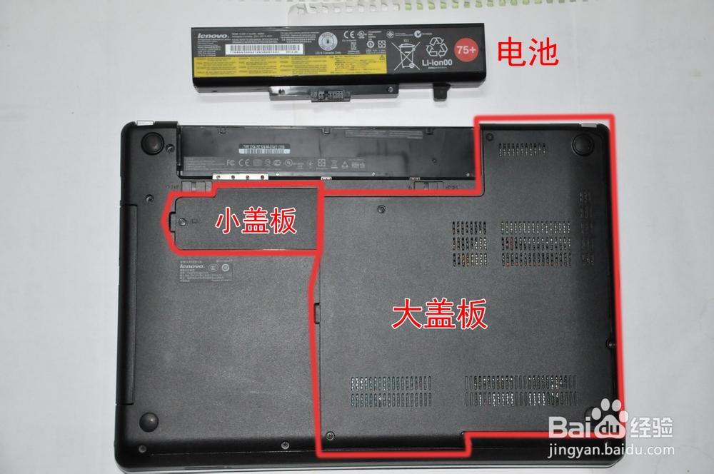 y410p拆机_联想s10 2 换固态硬盘-联想g400换固态硬盘/联想y400换固态硬盘/联想 ...