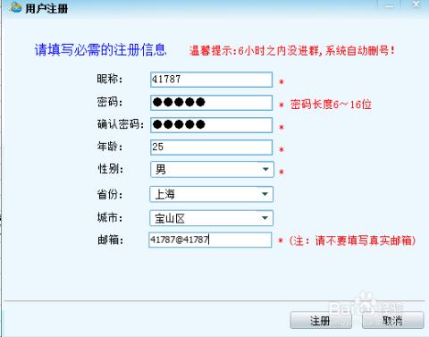 御彩轩人工计划群_御彩轩计划软件怎么安装