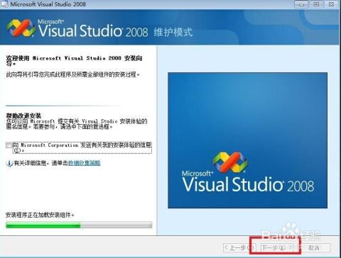 vs2008中文版下載 win7_2008中國男籃vs美國中文_高達vs高達手機版中文