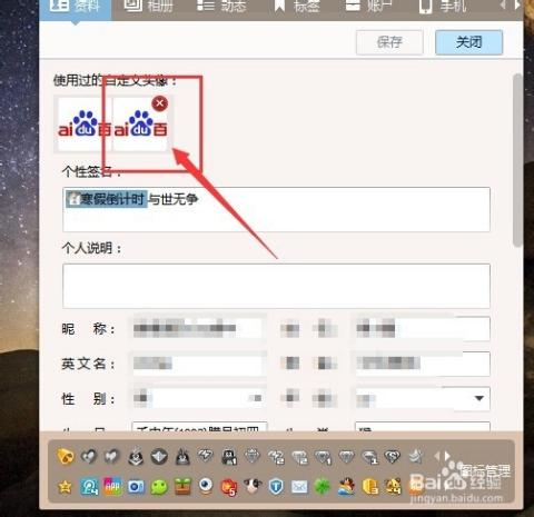 删除qq签名记录_qq历史记录在哪里_历史记录小图标_历史记录图片_app历史记录