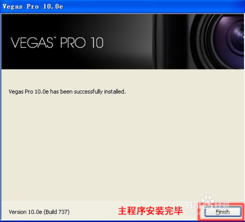 Sony vegas pro 10.0中文破解版32位/64