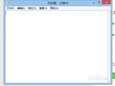 vb制作记事本_打开电脑中的记事本