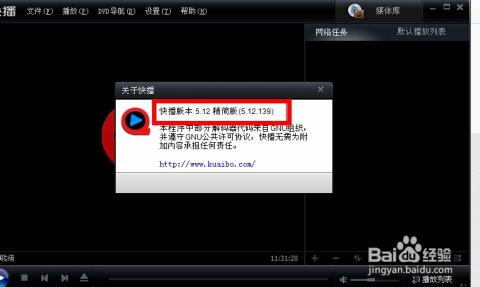 qvod影院综合_如何利用快播搜索电影资源
