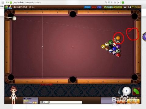 qq2d桌球如何让杆_腾讯桌球瞄准技巧-腾讯桌球维护什么|桌球瞄准和技巧图解|电脑 ...