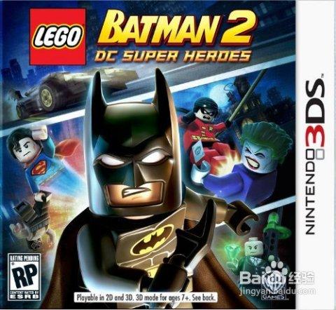 《樂高蝙蝠俠2:dc超級英雄》初玩心得圖片