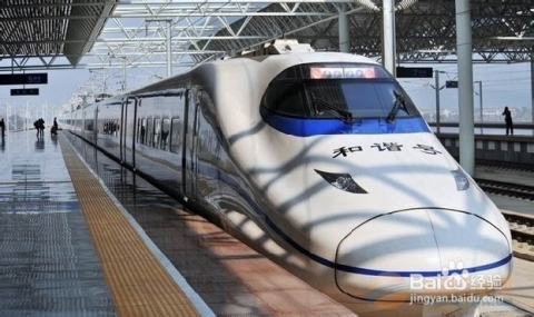 和岳�y/d�/c_动车,高铁等特殊车次,即c,d,g字头列车不再单独起售.
