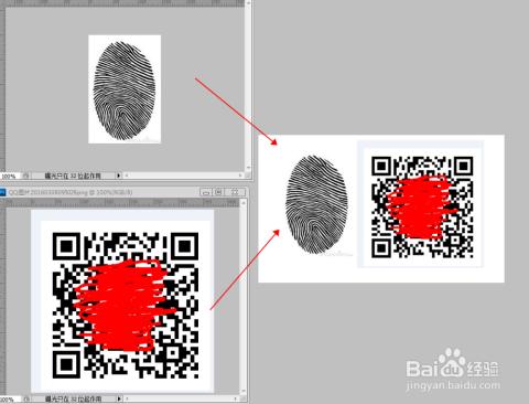 摁二维码制作_微信公众号长按手动识别二维码怎么生成
