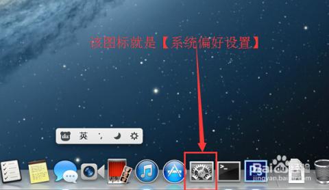 ipad虚拟home键在哪_iphone怎么设置辅助键-iphone7虚拟键怎么设置_home键坏了怎么到设置 ...