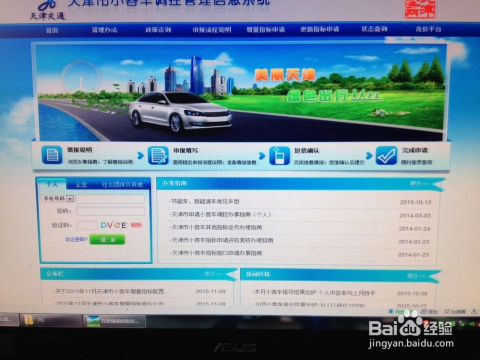 WWW_AHFC_GOV_CN_tjjttk.gov.cn