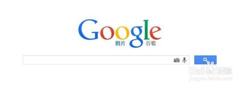 google.com_进入谷歌图片:http://images.google.com.hk