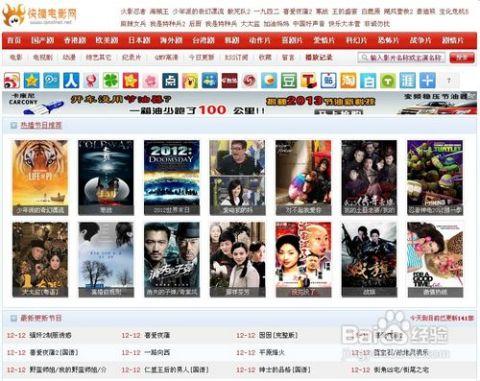 WWW_QVOD_INFO_下载安装完成后,就可以打开快播电影资源网站 http://www.qvodnet.