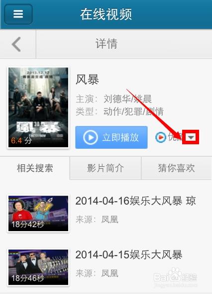 qvod影院综合_我的手机下载了快播为什么不能安装?