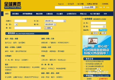 求个免费的黄色网站_免费的黄色网址_www.aiwenw.xyz