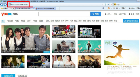 www.youku.com_打开视频网站,比如优酷:www.youku.com