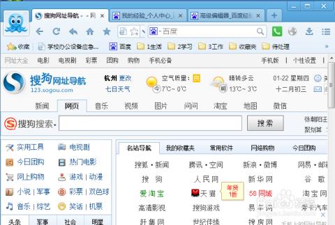 浏览器_2345浏览器如何修复主页
