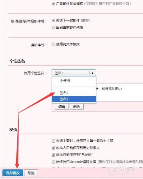 怎么显示qq签名档_邮箱签名档模板_邮箱签名设计模板_邮箱签名档-九九网