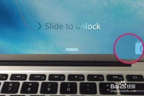 皇色在动视屏直接看的_苹果手机在锁屏状态下录制视屏的技巧