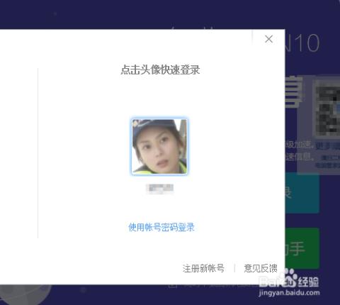 windows10升級助手安裝方法?升級助手有什么用?圖片
