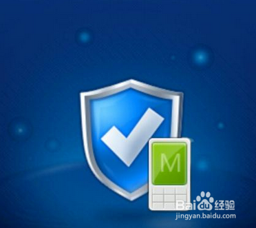 手机隐私保护 华为米商店多款APP暗开敏感权限 代用户审核遭质疑