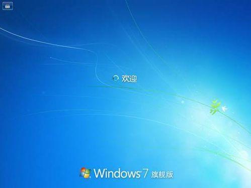 windows7怎么安装_怎样安装win7操作系统