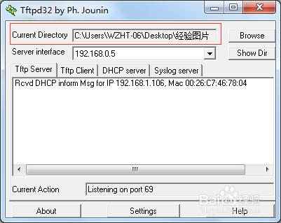 tftp程序使用方法_tftp程序使用方法_程序降温盒使用方法