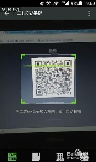 微信电脑网页版登陆很多的玩家都在打开微博的时候发现网页无法打