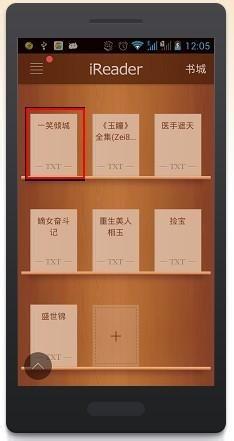 谁有黄色电子书网站_生活/家居 > 生活常识   3 选择导入图书,阅读手机内存卡中的电子书