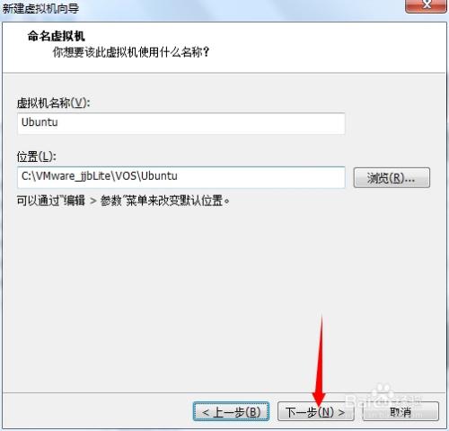 Cdlinux虚拟机安装教程 百度经验