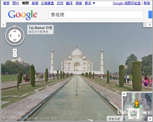 百度地图高清街景_谷歌地图高清街景怎么用_百度经验