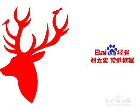 一笔画成的logo_圣诞麋鹿头像剪影版a刘立宏一剪刀剪纸教程的图案是否可以一笔画出来.