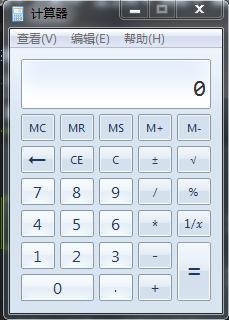 时差计算器_电脑计算器开方乘方怎么用