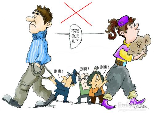 夫妻經常吵架的原因何在?怎樣解決呢?圖片