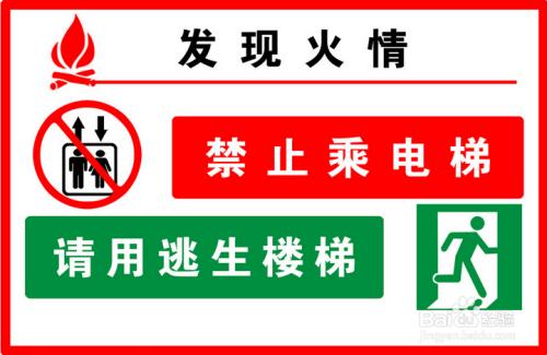 乘坐电梯小贴士_乘坐电梯应该注意什么?电梯安全注意事项有哪些