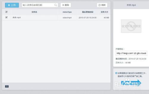 黄色小视频文件网盘_七牛云存储如何上传视频文件