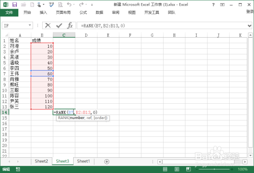 s4隐藏rank�z*_excel进行数据排名,排序排名函数rank的用法