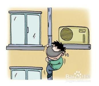 小偷遇到贼快播_遇到小偷入室盗窃怎么办_百度经验