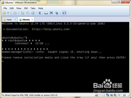 怎樣在VMware虛擬機中使用安裝并設置Ubuntu系統