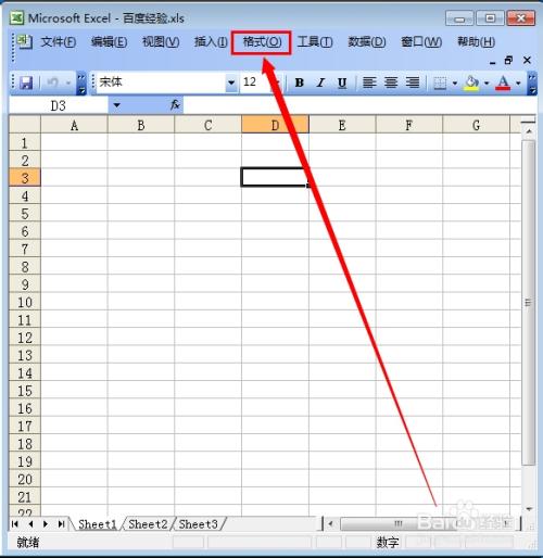 excel2003电子表格_excel背景图片怎么设置_百度经验