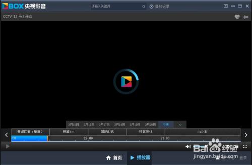央视影�_cbox央视影音