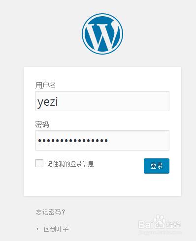 wordpress multisite explained